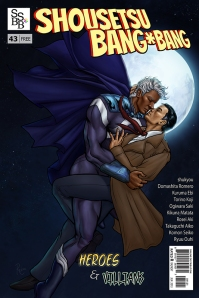 issue43cover_large